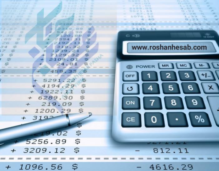 تعریف کلی و جامع از رشته تحصیلی حسابداری